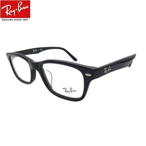 レイバン ブルーライトカット 老眼鏡 男性 女性 メガネ かっこいいシニアグラス Ray-Ban RX5345D 2000(53) アジアンフィット セルフレーム メンズ レディース 男女兼用 UVカットレンズ付き クリ
