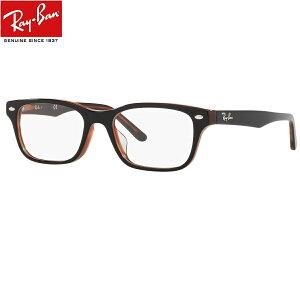 UVカットレンズ付 レイバン Ray-Ban 伊達メガネ UVカットレンズ付メガネ メガネフレーム眼鏡 RX5345D 2044(サイズ53) クリアレンズ 近視 乱視 老眼鏡 ブルーライト