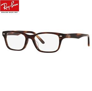 車の中でも色が変わる・可視光調光レンズ付きセット 度なしは13時注文まで当日出荷可 レイバン メガネ フレーム 可視光調光サングラス 眼鏡 Ray-Ban RX5345D 2144(サイズ53)