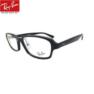 レイバン Ray-Ban 老眼鏡 シニアグラス メガネ (レイバン Ray-Ban)RX5385D 2000(サイズ55)UVカットレンズ付き クリアレンズ 【あす楽対応】