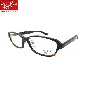 レイバン Ray-Ban 老眼鏡 シニアグラス メガネ (レイバン Ray-Ban)RX5385D 2012(サイズ55)UVカットレンズ付き クリアレンズ 【あす楽対応】