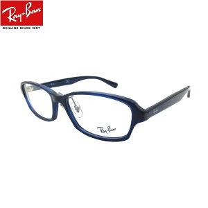 ブルーライトカット老眼鏡 レイバン Ray-Ban メガネ 中間度数 かっこいいシニアグラス RX5385D 5986(サイズ55) メンズ UVカット・ブルーライトカットレンズPC・スマホ【あす楽対応】