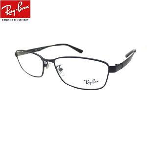 UVカットレンズ付 レイバン Ray-Ban 伊達メガネ UVカットレンズ付メガネ メガネフレーム眼鏡 RX6452D 2503(サイズ56) クリアレンズ 近視 乱視 老眼鏡 ブルーライト