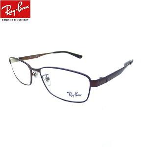 レイバン Ray-Ban 老眼鏡 シニアグラス メガネ (レイバン Ray-Ban)RX6452D 3077(サイズ56)UVカットレンズ付き クリアレンズ 【あす楽対応】