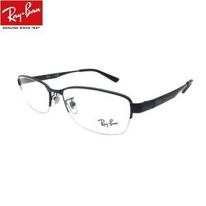 UVカットレンズ付 レイバン Ray-Ban 伊達メガネ UVカットレンズ付メガネ メガネフレーム眼鏡 RX6453D 2503(サイズ55) クリアレンズ 近視 乱視 老眼鏡 ブルーライト
