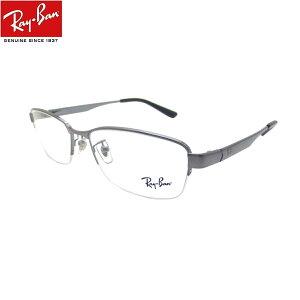 UVカットレンズ付 レイバン Ray-Ban 伊達メガネ UVカットレンズ付メガネ メガネフレーム眼鏡 RX6453D 2553(サイズ55) クリアレンズ 近視 乱視 老眼鏡 ブルーライト