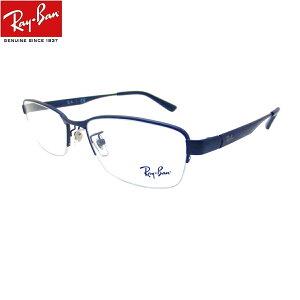 UVカットレンズ付 レイバン Ray-Ban 伊達メガネ UVカットレンズ付メガネ メガネフレーム眼鏡 RX6453D 3076(サイズ55) クリアレンズ 近視 乱視 老眼鏡 ブルーライト