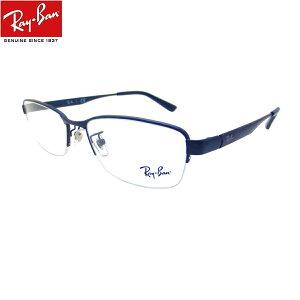 ブルーライトカット老眼鏡 レイバン Ray-Ban メガネ 中間度数 かっこいいシニアグラス RX6453D 3076(サイズ55) メンズ UVカット・ブルーライトカットレンズPC・スマホ【あす楽対応】