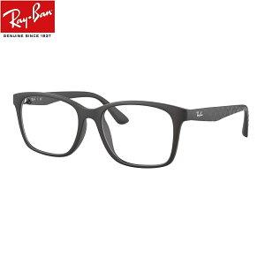 UVカットレンズ付 レイバン Ray-Ban 伊達メガネ UVカットレンズ付メガネ メガネフレーム眼鏡 RX7059D 5196(サイズ55) クリアレンズ 近視 乱視 老眼鏡 ブルーライト