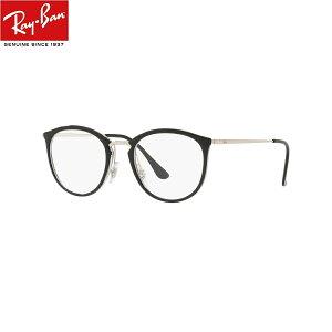 ブルーライトカット老眼鏡 メガネ 中間度数 かっこいいシニアグラス Ray-Ban メガネ RX7140 5852(49)メンズ レディース 男女兼用 UVカット・ブルーライトカットレンズPC・スマホ 【正規メーカー