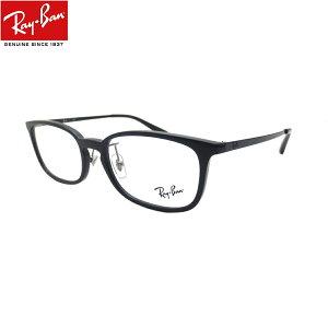UVカットレンズ付 レイバン Ray-Ban 伊達メガネ UVカットレンズ付メガネ メガネフレーム眼鏡 RX7182D 2000(サイズ53) クリアレンズ 近視 乱視 老眼鏡 ブルーライト