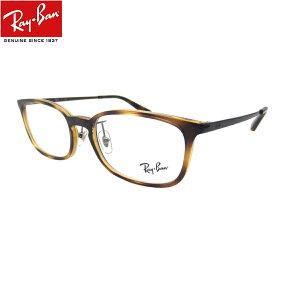 調光レンズ付きセット 度なしは13時注文まで当日出荷可 レイバン メガネ フレーム 調光サングラス 眼鏡 Ray-Ban RX7182D 2012(サイズ53)