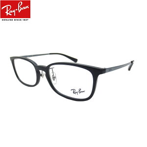 UVカットレンズ付 レイバン Ray-Ban 伊達メガネ UVカットレンズ付メガネ メガネフレーム眼鏡 RX7182D 5985(サイズ53) クリアレンズ 近視 乱視 老眼鏡 ブルーライト