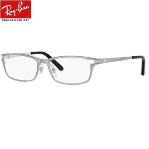 レイバン Ray-Ban 老眼鏡 シニアグラス メガネ (レイバン Ray-Ban)RX8727D 1002(サイズ54)UVカットレンズ付き クリアレンズ 【あす楽対応】