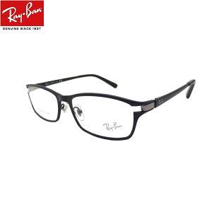 車の中でも色が変わる・可視光調光レンズ付きセット 度なしは13時注文まで当日出荷可 レイバン メガネ フレーム 可視光調光サングラス 眼鏡 Ray-Ban RX8727D 1074(サイズ54)