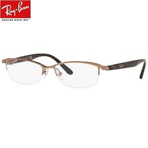 レイバン Ray-Ban 老眼鏡 シニアグラス メガネ (レイバン Ray-Ban)RX8731D 1020(サイズ55)UVカットレンズ付き クリアレンズ 【あす楽対応】