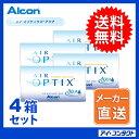 ◆送料無料◆代引不可【4箱】 エアオプティクスアクア (2week/日本アルコン/チバビジョン)