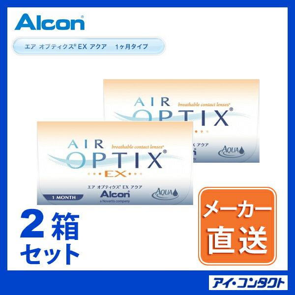 【2箱】 エアオプティクスEXアクア 【3枚×2箱】 (コンタクトレンズ/1ヶ月交換/1MONTH/O2オプティクス/チバビジョン/日本アルコン/CIVA VISION)