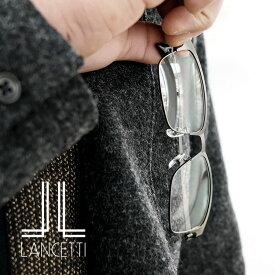 老眼鏡 おしゃれ メンズ リーディンググラス シニアグラス ブルーライトカット 日本製レンズ 男性用 PC用 ケース付き 携帯用 かっこいい 軽い
