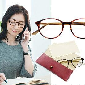 老眼鏡 おしゃれ レディース ブルーライトカット ヴィサージュリーディンググラス ブルーカット シニアグラス パソコン pc スマホ 老眼鏡 メガネ クリアレンズ 日本製 まつ毛にあたりにくい ボストンタイプ 女性用 プレゼント 贈り物 VS-R-803