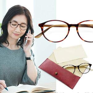 老眼鏡 おしゃれ レディース ブルーライトカット ヴィサージュリーディンググラス ブルーカット シニアグラス パソコン pc スマホ 老眼鏡 メガネ クリアレンズ 日本製 まつ毛にあたりにくい