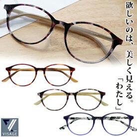 老眼鏡 おしゃれ レディース リーディンググラス シニアグラス ブルーライトカット 日本製レンズ 女性用 PC用 ケース付き 携帯用 かっこいい 40代 軽い