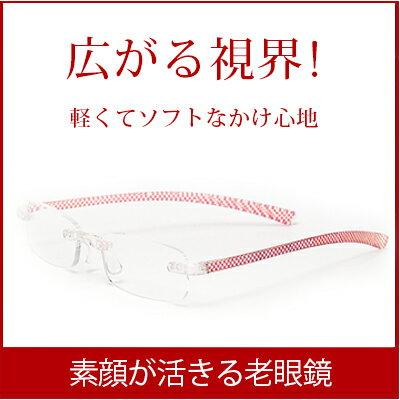 【送料無料】おしゃれ 老眼鏡 女性用 リーディンググラス フチなし ツーポイント シニアグラス レディース TR-428|めがね ふちなしメガネ uvカット 度付きメガネ 軽量 グラス パソコンメガネ 軽い 縁なし 度付き眼鏡 pc用メガネ プレゼント ギフト
