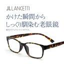 老眼鏡 男性用 おしゃれ シニアグラス【1.0、1.5、2.0、2.5、3.0、3.5】LC-R507C ケース メガネ拭きセット|リーディン…