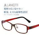 ブルーライト40%カット 日本製透明レンズ 男性用 LC-R501 ケースセット ランチェッティ|シニアグラス メンズ pcメガ…