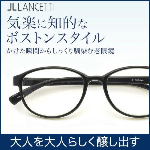 【送料無料】ブルーライト40%カット 日本製レンズ老眼鏡 おしゃれ 男性用 女性用 男女兼用 パソコン用ランチェッティ シニアグラス ブラック LC-R509C メガネ拭きセット レディース メンズ リーディンググラス 黒縁メガネ