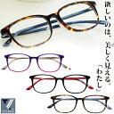老眼鏡 おしゃれ レディース リーディンググラス シニアグラス ブルーライトカット 日本製レンズ 女性用 PC用 ケース…