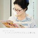 ヴィサージュ リーディンググラス 女性用 日本製ブルーライトカットレンズ ケースセット VS-R801