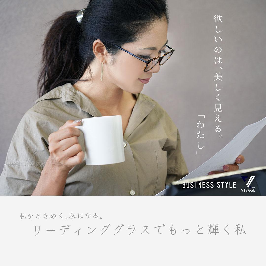 ヴィサージュ リーディンググラス 女性用 日本製ブルーライトカットレンズ ケースセット VS-R802