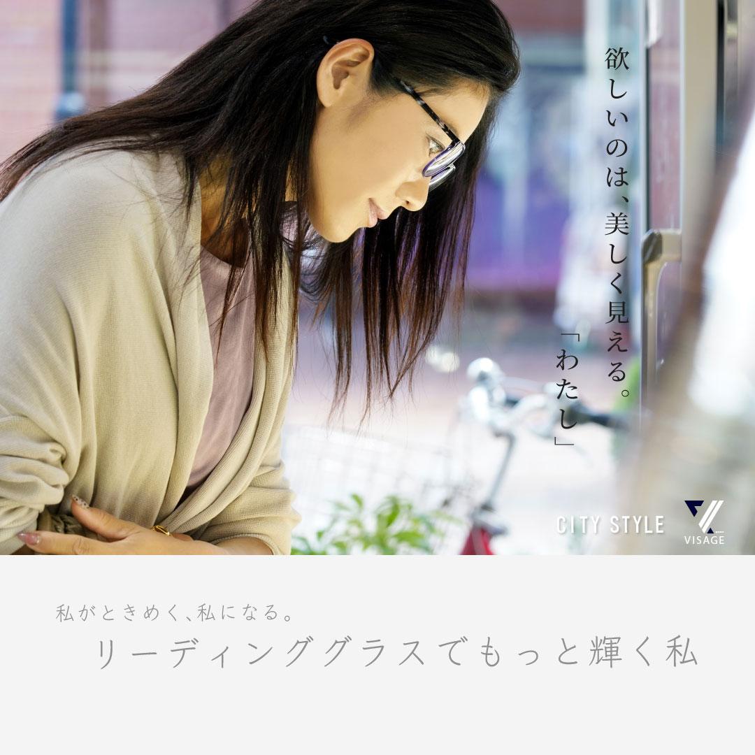 ヴィサージュ リーディンググラス 女性用 日本製ブルーライトカットレンズ ケースセット VS-R803
