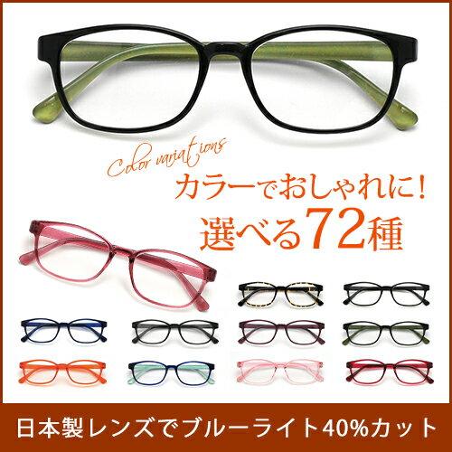 【送料無料】おしゃれ 老眼鏡 男性用 女性用 男女兼用 リーディンググラス シニアグラス メンズ レディース|めがね uvカット 度付きメガネ 軽量 プレゼントギフト パソコンメガネ 軽い 3.0 pc用 ブルーライト約40%カット日本製レンズ
