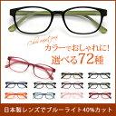 【送料無料】おしゃれ 老眼鏡 男性用 女性用 男女兼用 リーディンググラス シニアグラス メンズ レディース めがね …