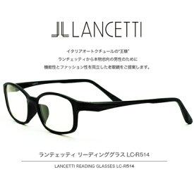 老眼鏡 おしゃれ 男性用 ブルーライトカット Lサイズ メンズ uvカット 軽量 プレゼントギフト パソコンメガネ 軽い 大きめ ブルーライト約40%カット日本製レンズ ケース付