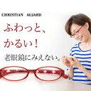 ブルーライト40%カット 日本製透明レンズ ブランド老眼鏡 おしゃれ 女性用 PC老眼鏡 クリスチャンオジャール リーデ…