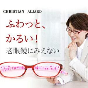 老眼鏡 おしゃれ レディース ブルーライトカット CA-R302C クリスチャンオジャール リーディンググラス シニアグラス ブルーカット パソコン pc スマホ 老眼鏡 メガネ クリアレンズ 軽い まつ