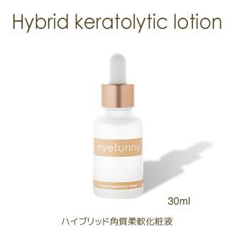 Peeling whitening lotion liquid cosmetics