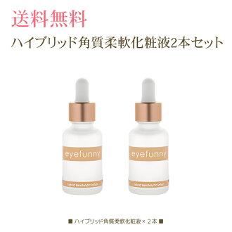Peeling lotion liquid cosmetics whitening
