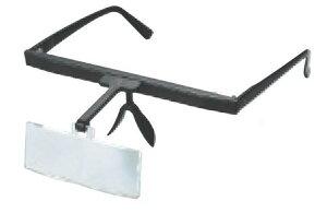 ILK 双眼メガネルーペ HF-10B(メガネタイプ)2.5倍
