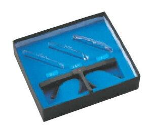ILK 双眼メガネルーペ レンズ3枚付 HF-10ABC(メガネタイプ)2倍2.5倍3倍