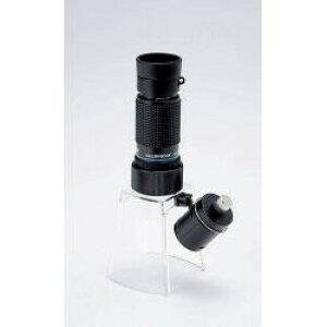 ILK 単眼鏡&ライト付ルーペスタンド(KM616LS)LED 20倍