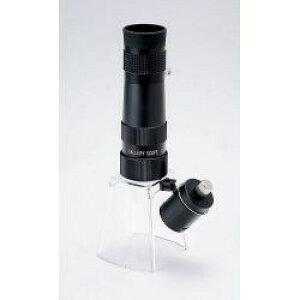 ILK 単眼鏡&ライト付ルーペスタンド(KM820LS)LED 25倍