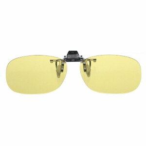 ドライビングキーパー ナイトスナイパーイエロー 9335 夜間(曇天)運転専用レンズ クリップオンタイプ 眼鏡に取り付けるサングラス
