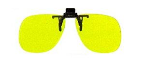 フジコン CLIP UP クリップアップ CU15 雨天曇天夜間用 イエロー(注意:偏光レンズではありません。快晴時使用不可)62サイズ (メガネに取り付けるサングラス)