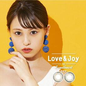 【公式】カラコン 1ヶ月 ラブアンドジョイ byスウィートハート 1箱2枚入(送料無料)Love&Joy カラコン 度あり 度なし カラーコンタクトレンズ 14.0mm Sweetheart 1month monthly マンスリー[Z]