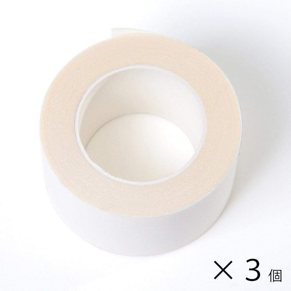 顔すっきりテープ×3個セット(送料無料)クラッセ リフトアップテープ コスプレ用テーピング 巻顔シール タルミ でか目 つり目 小顔効果 コスプレ