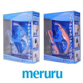 メルル meruru【送料無料】カラコン カラーコンタクトレンズ つけはずし器具 ピンセット クリア ピンク スティック コンタクト装着器具